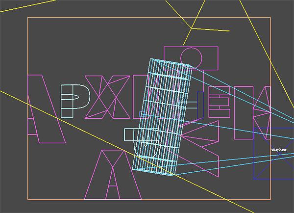 poster 3D modelling
