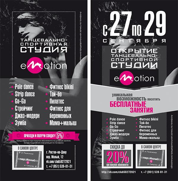 Leaflet for sport&dance studio Emotion