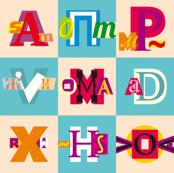 Typographic composition