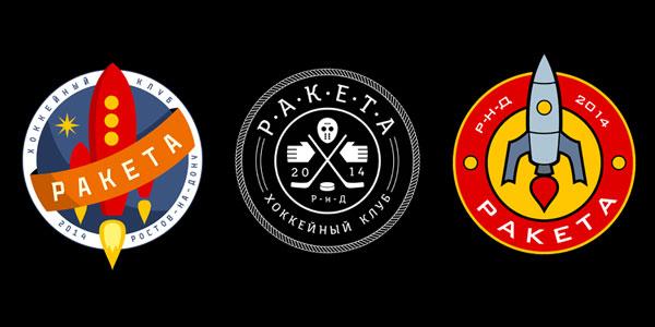 Хоккейный Клуб Ракета, логотип, варианты