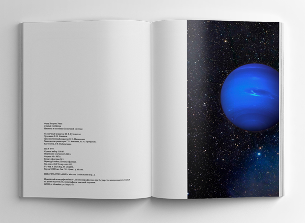 F. L. Whipple «Orbiting the sun» — book layout — endpaper